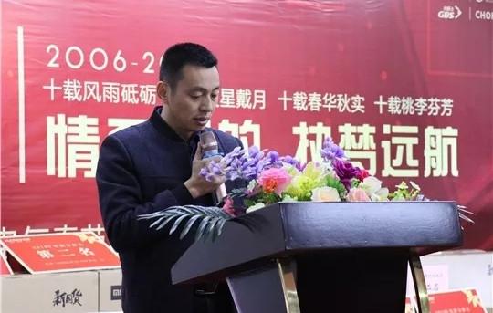 修身治企引变革 智能家居探路人  ——专访江门市汉的电气科技有限公司董事长杜汉民