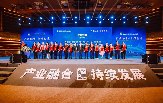 2019中国建材与家居行业年会顺利召开,汉的电气硕果累累,满誉而归!