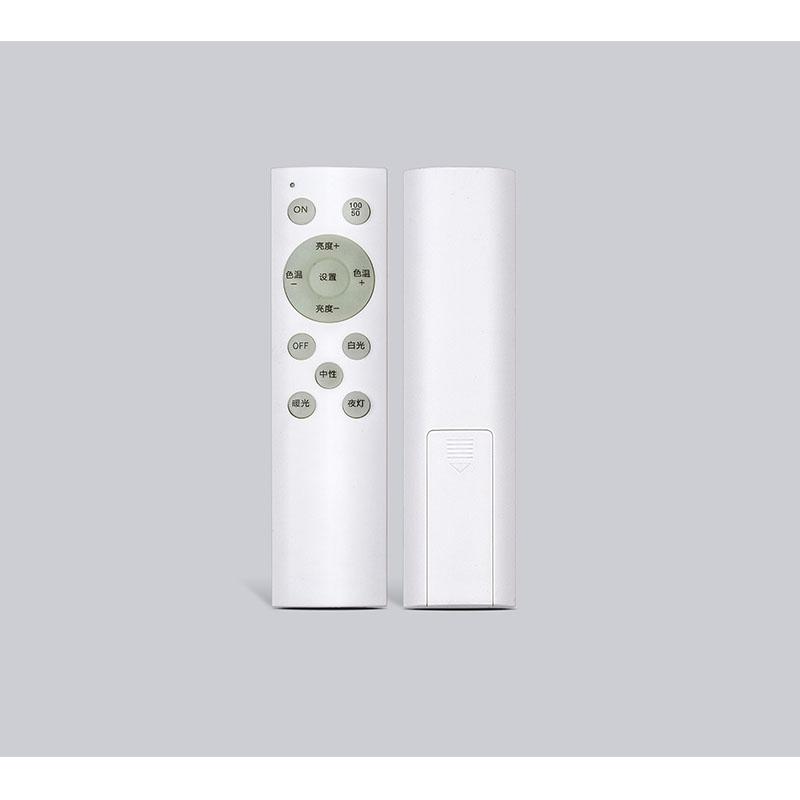 智能蓝牙灯具遥控器
