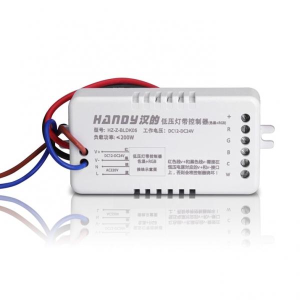 低压灯带控制器色温+RGB