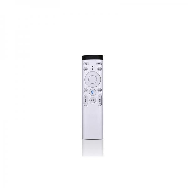 智能电视机顶盒遥控器(智家)